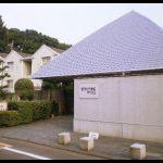 武者小路実記念館