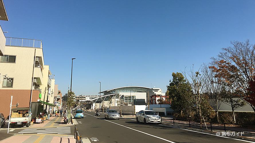 飛田給駅周辺の情報