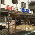 ビッグ・エー調布菊野台店