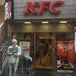 ケンタッキーフライドチキン 仙川店