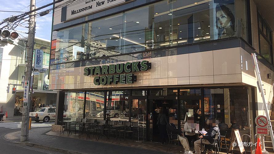 スターバックスコーヒー 仙川駅前店