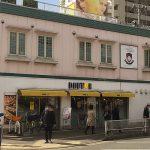 ドトールコーヒーショップ つつじヶ丘店