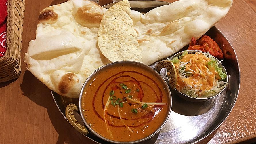 インド料理AGNI調布店