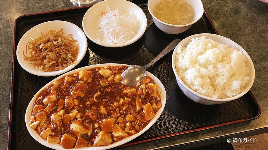 食神 餃子王