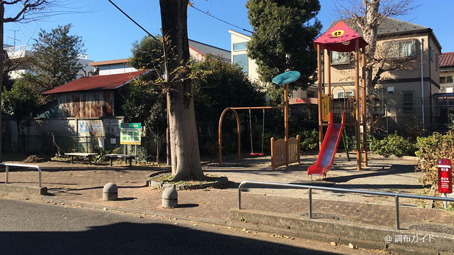 下石原1丁目児童遊園