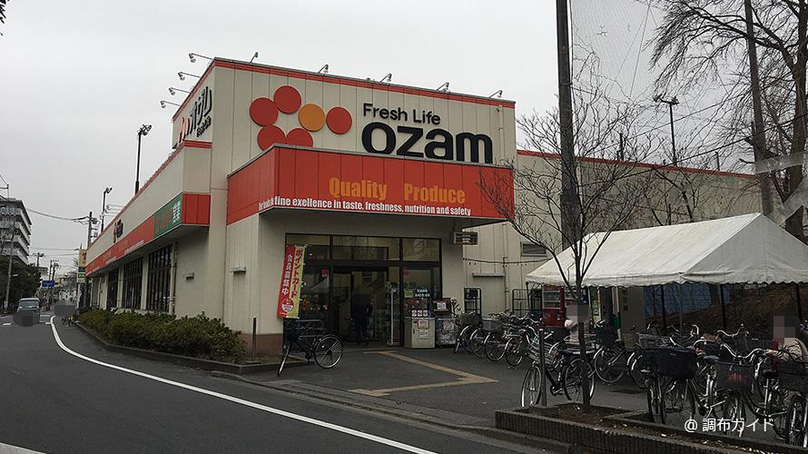 京王多摩川駅周辺の商業施設