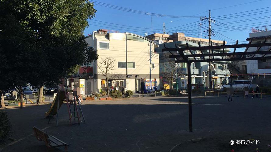 仙川第2仲よし広場の全景その2