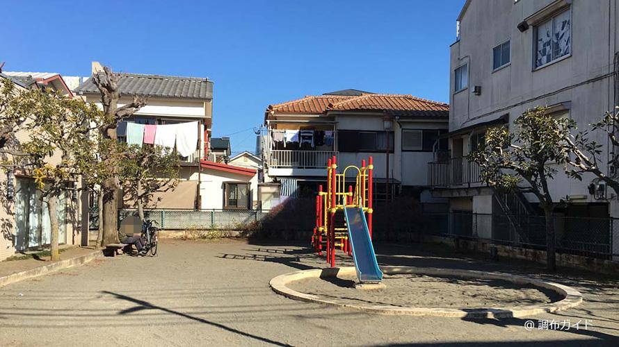 飛田給1丁目児童遊園