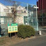 菊野台2丁目第2児童遊園