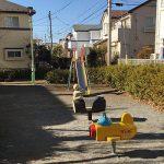 柴崎1丁目第3児童遊園