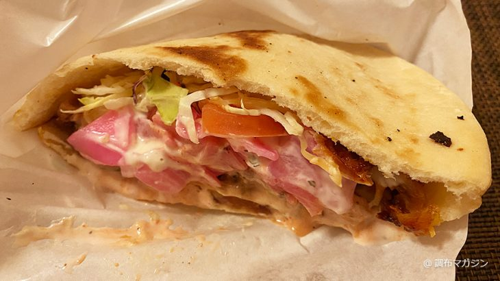 エイエス ケバブ(AS Kebab)